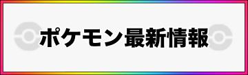f:id:yomu0007:20200803203320j:plain