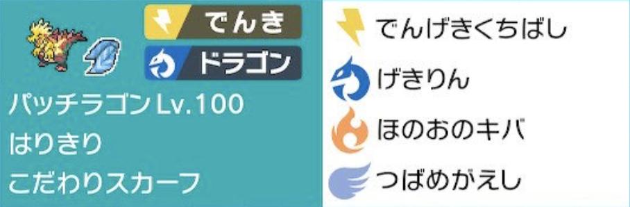 f:id:yomu0007:20200901100300p:plain