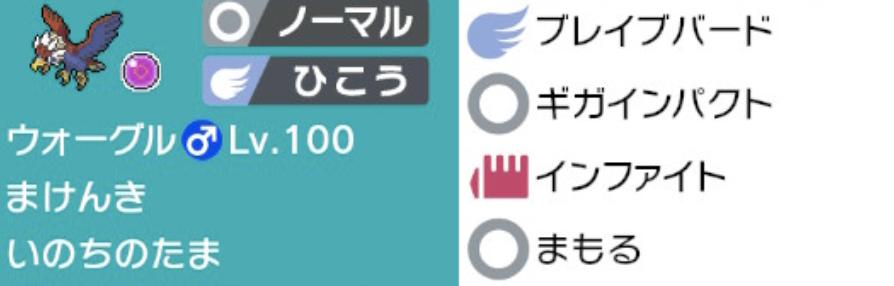 f:id:yomu0007:20200901101454p:plain
