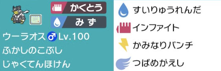 f:id:yomu0007:20200901104502p:plain