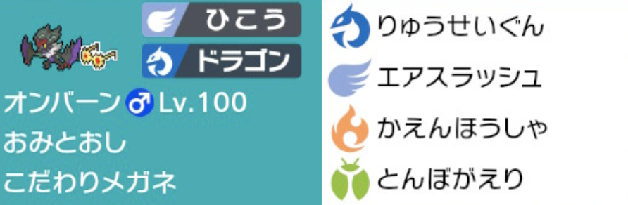 f:id:yomu0007:20200901135402p:plain