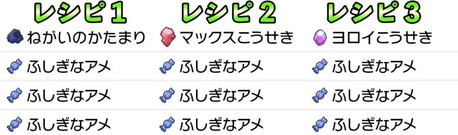 f:id:yomu0007:20201103102551j:plain