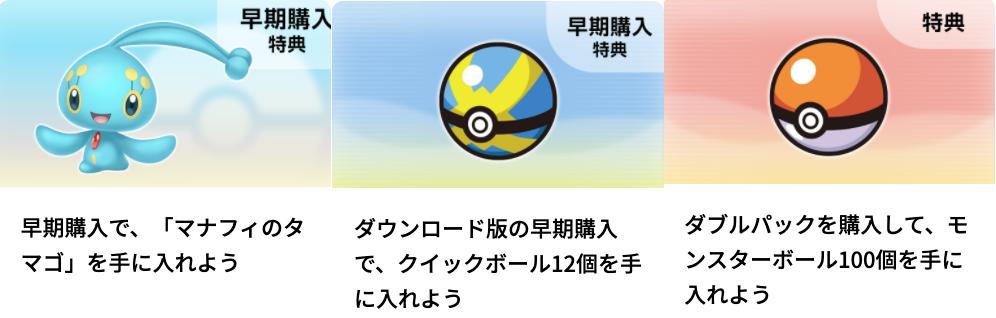 f:id:yomu0007:20210821072128p:plain