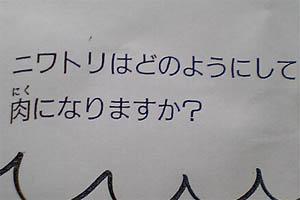 f:id:yomukusuri:20040704230629:image