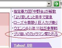 f:id:yomukusuri:20050809144935:image