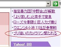 20050809144935