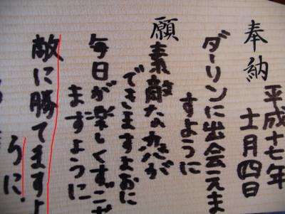 f:id:yomukusuri:20051104152150j:image