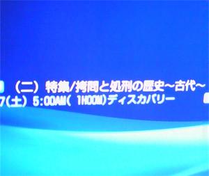 f:id:yomukusuri:20090208235300j:image