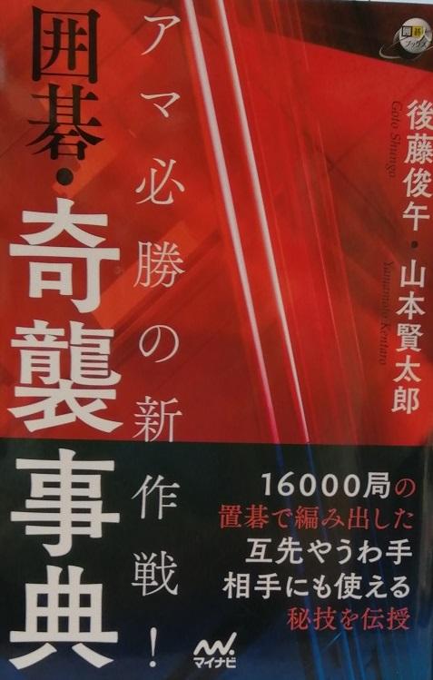 f:id:yomumirukaku:20190919040850j:plain