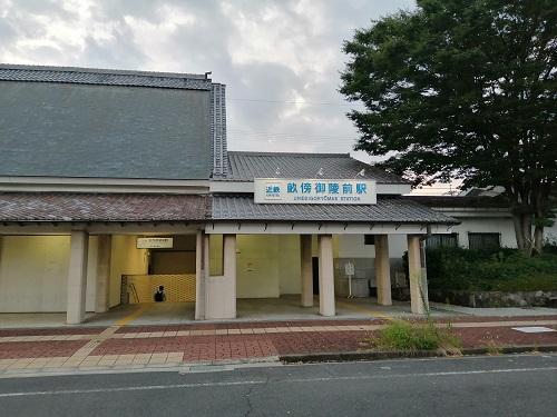 f:id:yomumirukaku:20200809054327j:plain