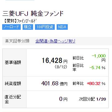 f:id:yomumirukaku:20200813010636p:plain