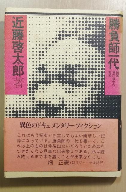 f:id:yomumirukaku:20201112013402j:plain