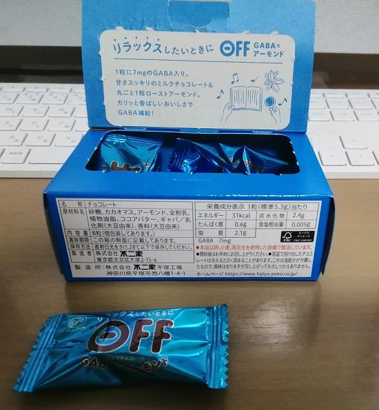 f:id:yomumirukaku:20210312070023j:plain