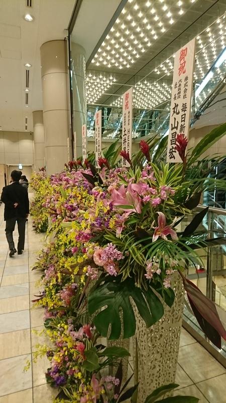 エントランスの花束
