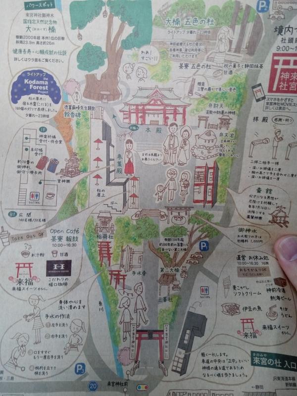 来宮神社のマップ