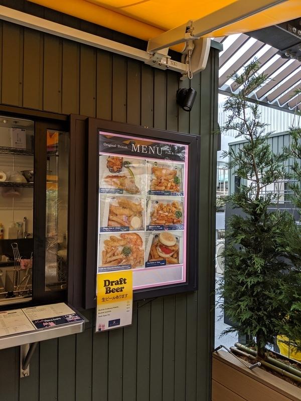 日本橋三越の屋上、フィッシュアンドチップス