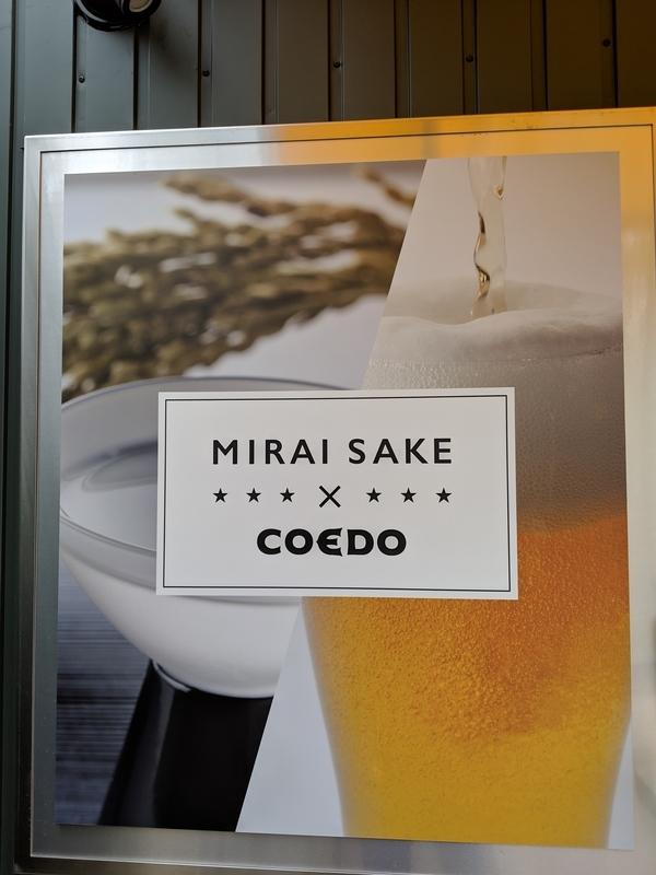 日本橋三越の屋上、コエドビール