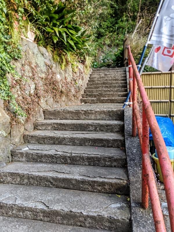 不動滝へ向かう階段