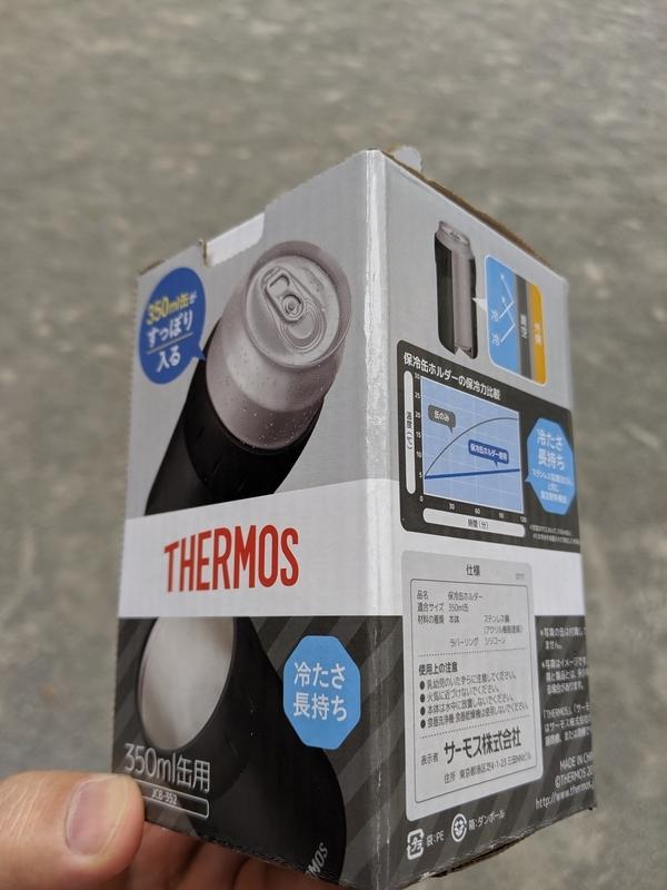 サーモスの保冷缶ホルダーの外箱