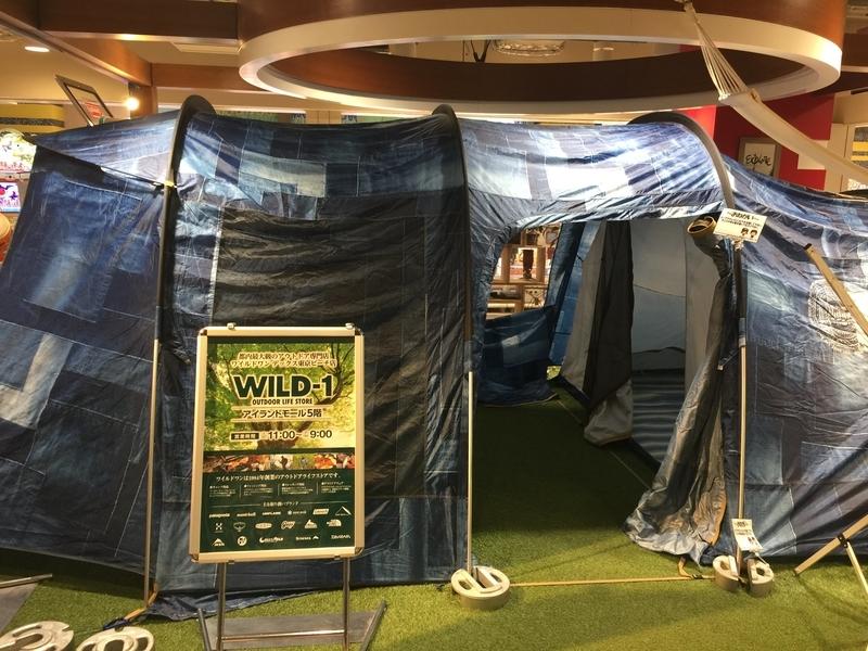 お台場のWILD-1(ワイルドワン)のテント