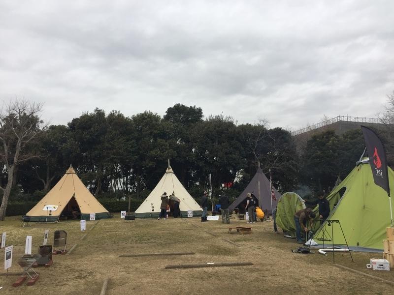 三角テント達