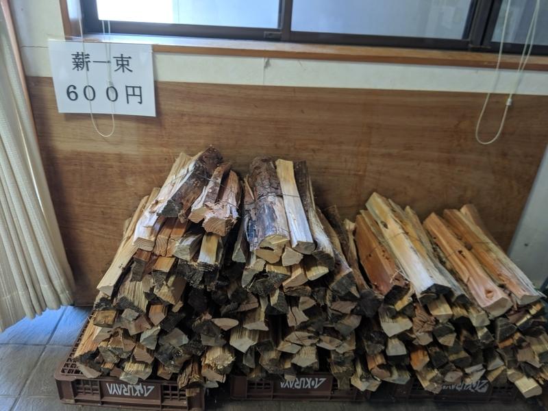 いずみの湯で売っている薪