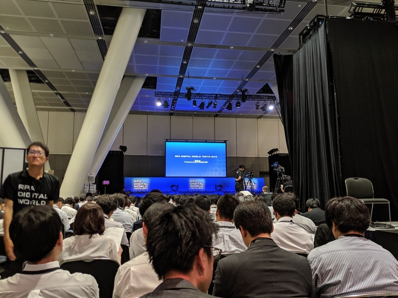 RPA DEGITAL WORLD TOKYO 2019 基調講演