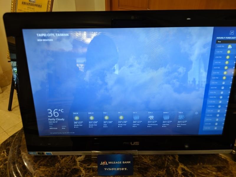 ホテルで確認した週間天気予報