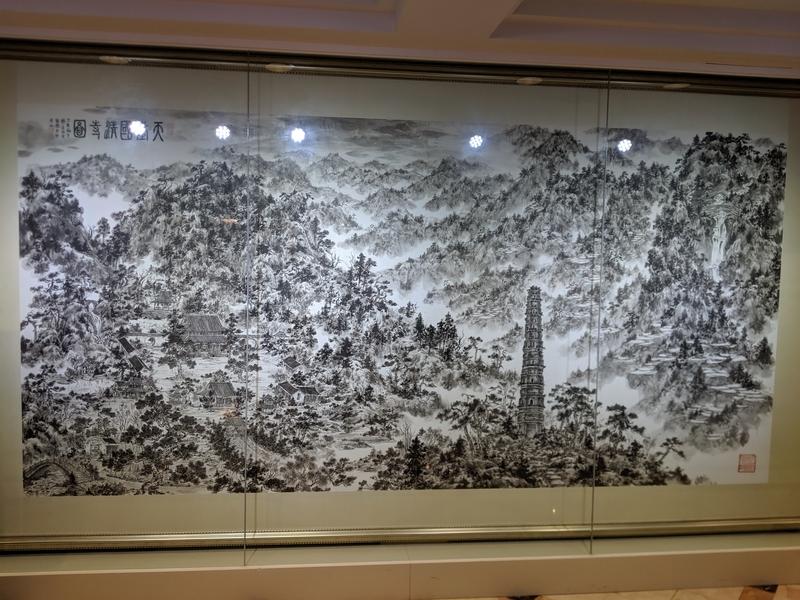 インペリアル台北の絵画