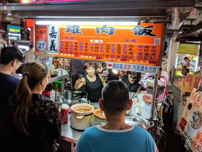 雙城街夜市で鶏肉飯