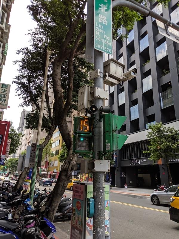 台北の信号機