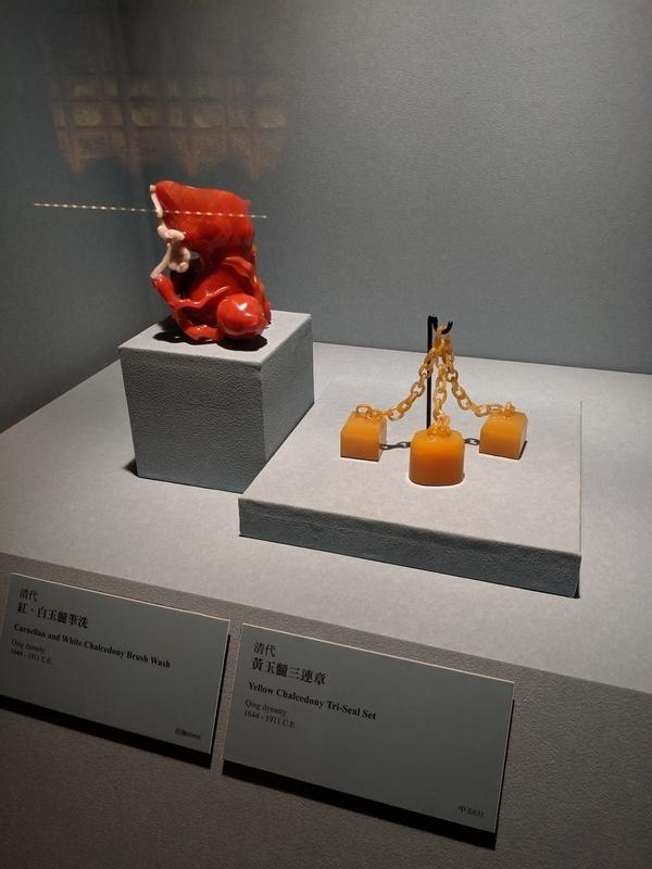 黄玉髄三蓮章