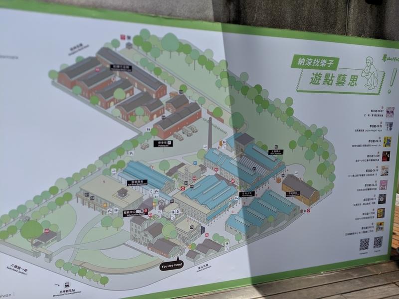 華山1914文化創意産業園区の地図