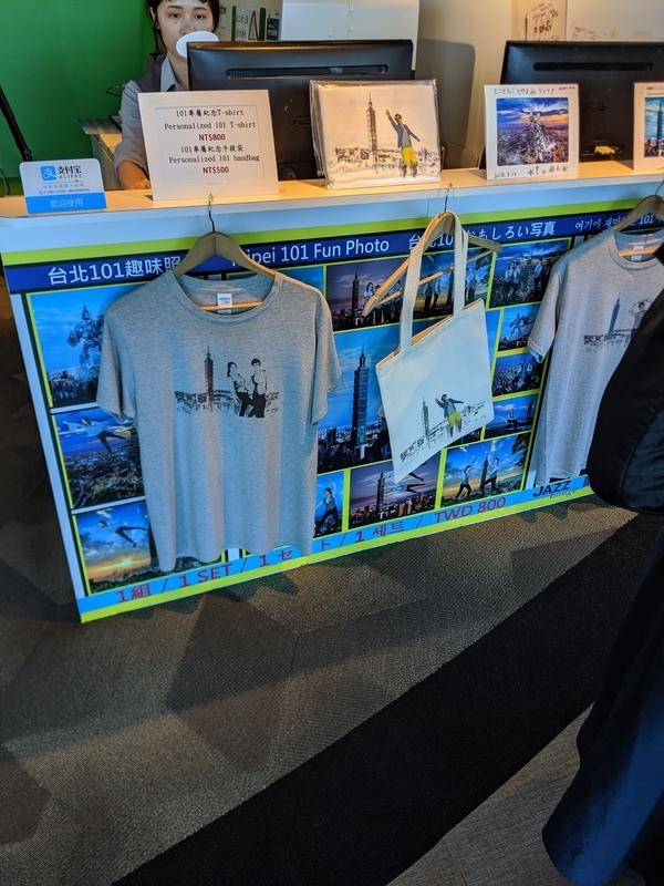 台北101の展望台のお土産Tシャツ