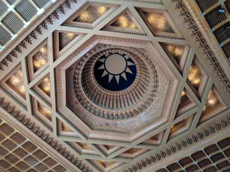 天井:儒教で推奨される8つの徳