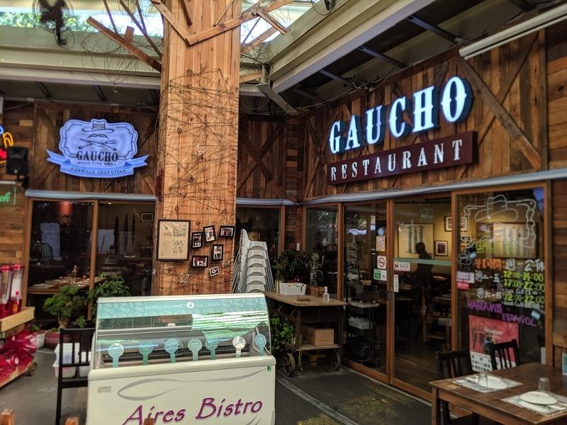 GAUCHO高卓人阿根廷炭烤餐庁