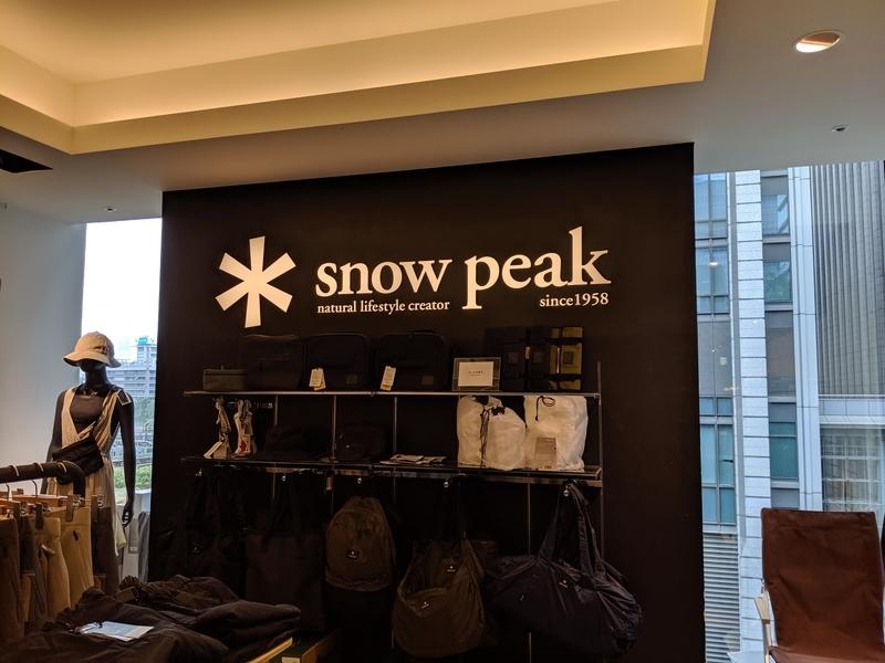 snow peak 入口