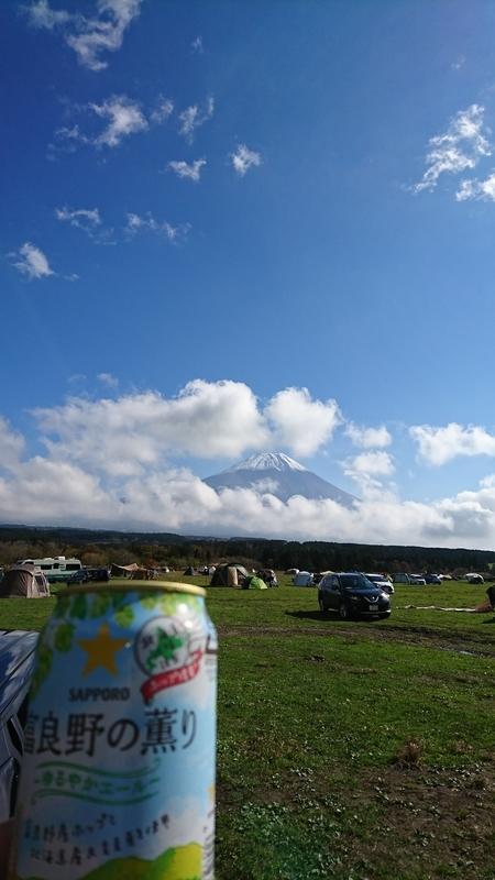 ふもとっぱら  富士山見ながら乾杯