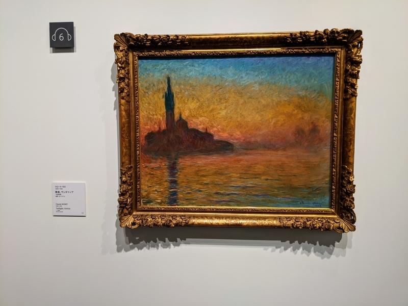 クロード・モネの「黄昏、ヴェネツィア」