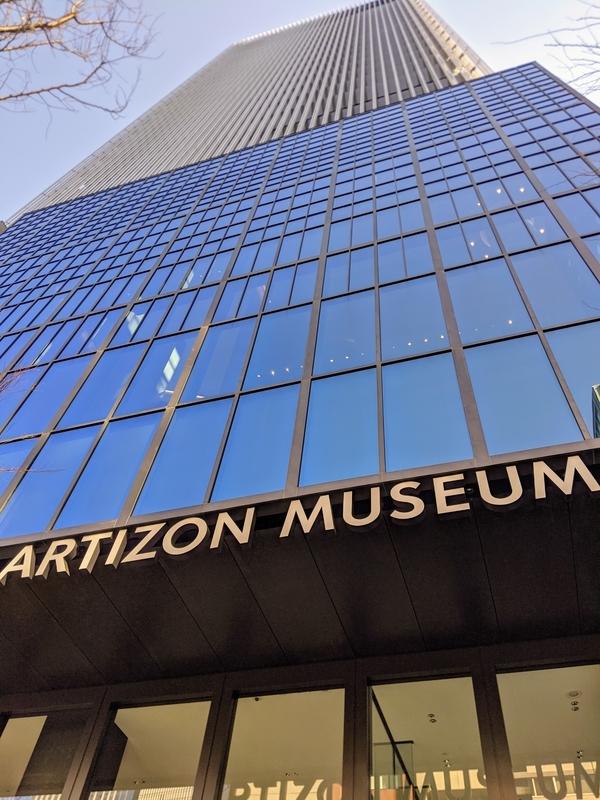 アーティゾン美術館外観