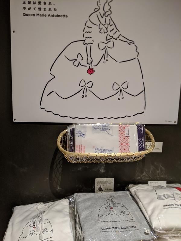 ミュージアムショップのTシャツ