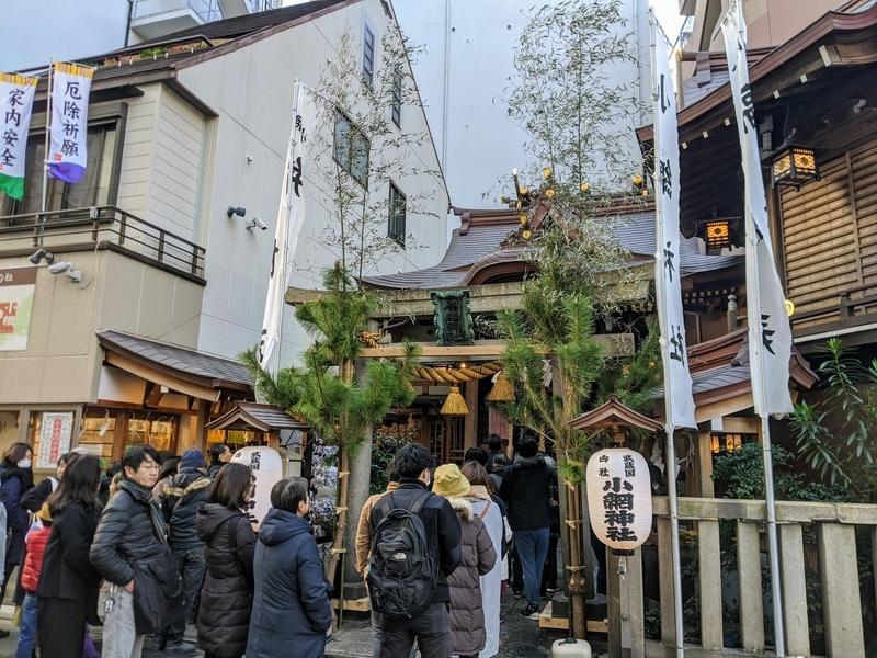 小網神社(福禄寿)