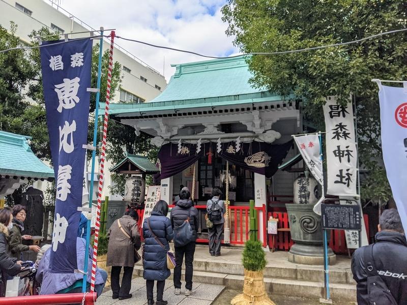 椙森神社(恵比寿神)
