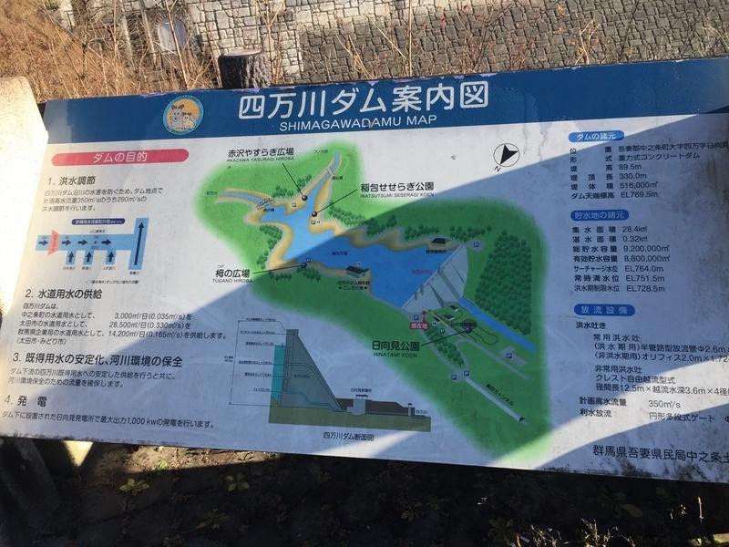 四万川ダム案内図