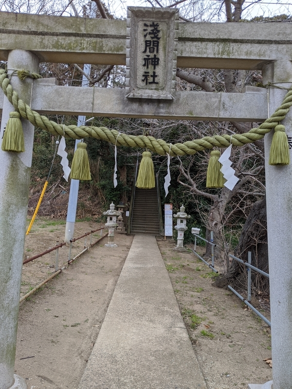 津久井浅間神社
