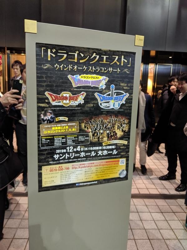 ウインドオーケストラコンサートのポスター