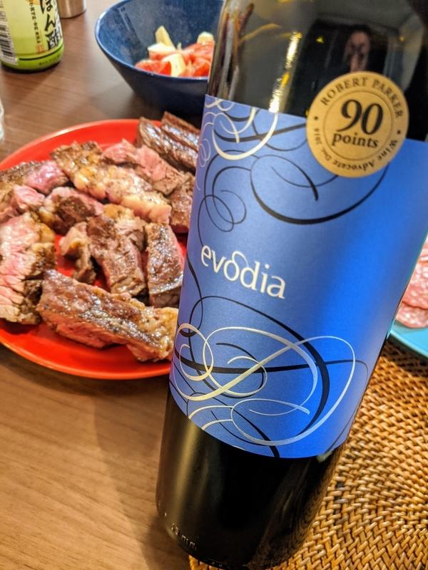 赤ワインと肉