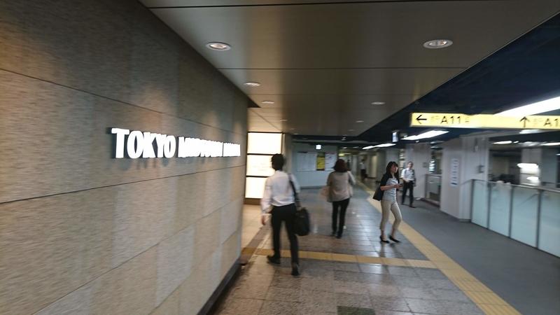 日比谷ミッドタウン入口、地下鉄から直結