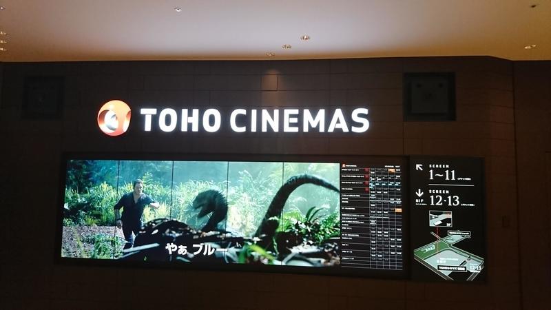 映画館到着