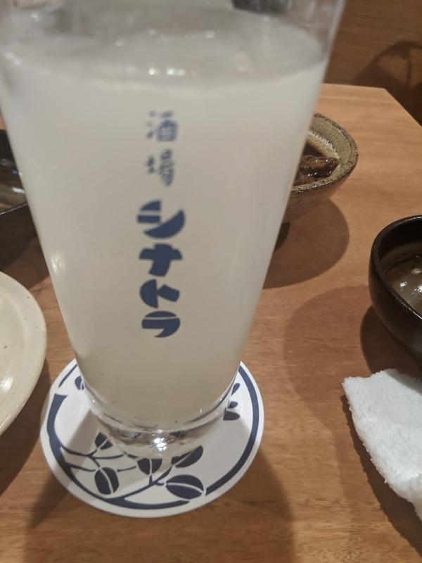 シナトラのレモンサワー